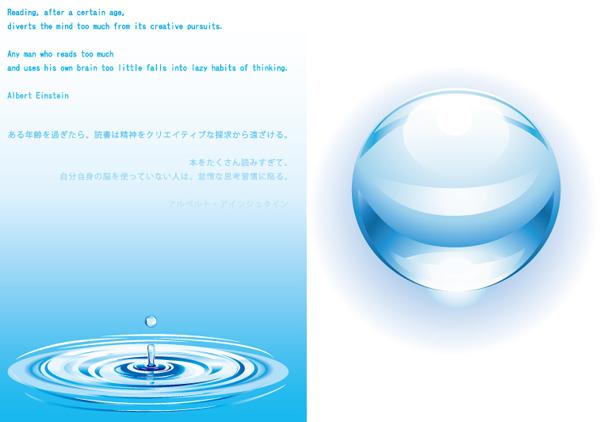 水野亜美・セーラーマーキュリー コスプレCD-ROM写真集「サファイア」ジャケット